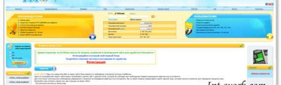 WMmail — краткое руководство по системе