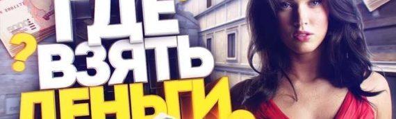 От 23 000 рублей за 2 месяца на канале Youtube